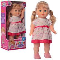 Кукла-пупс Даринка интерактивная, 41 см, ходит, поет песенку,  M 5446-1 UA, фото 1