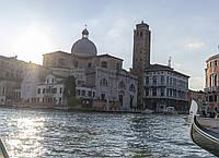 Картина Утро в Венеции на натуральном холсте Артприз 30х60см (В1/3060/32), фото 1