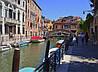 Картина Обычная Венеция на натуральном холсте Артприз 50х100см (В13/50100/44)