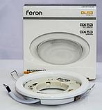 Встраиваемый светильник Feron белый под лампу GX53, фото 2