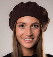 Французский берет трендовый беретка шерстяной темно коричневый