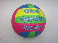 Мяч волейбольный GALA VB-1005ST
