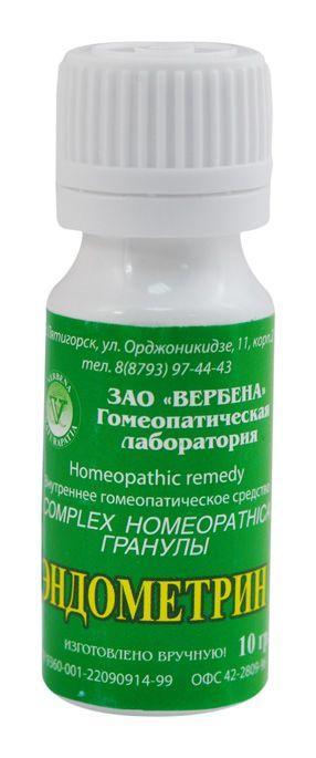 Эндометрин против эндометриоза и воспалений гомеопатические гранулы 300 шт Вербена