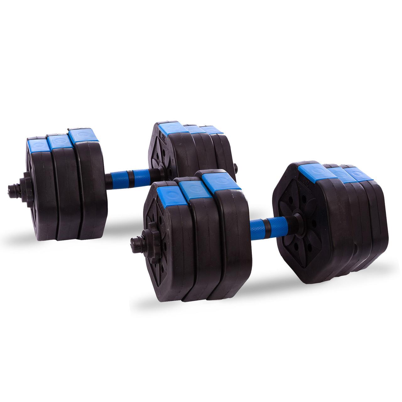 Гантели разборные (2шт) пластиковые, набор 20 кг TA-1826-20 + удлинитель