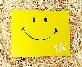 """Листівка """"Все буде добре"""" - Позитивна листівка - Листівка на день народження - Яскрава листівка"""