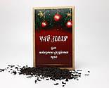 """Новогодний набор """"Щасливого нового року"""":  печенье с предсказаниями новогоднее, чай, конфеты, открытки, фото 3"""
