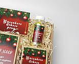 """Новогодний набор """"Щасливого нового року"""":  печенье с предсказаниями новогоднее, чай, конфеты, открытки, фото 7"""
