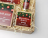 """Новогодний набор """"Щасливого нового року"""":  печенье с предсказаниями новогоднее, чай, конфеты, открытки, фото 9"""