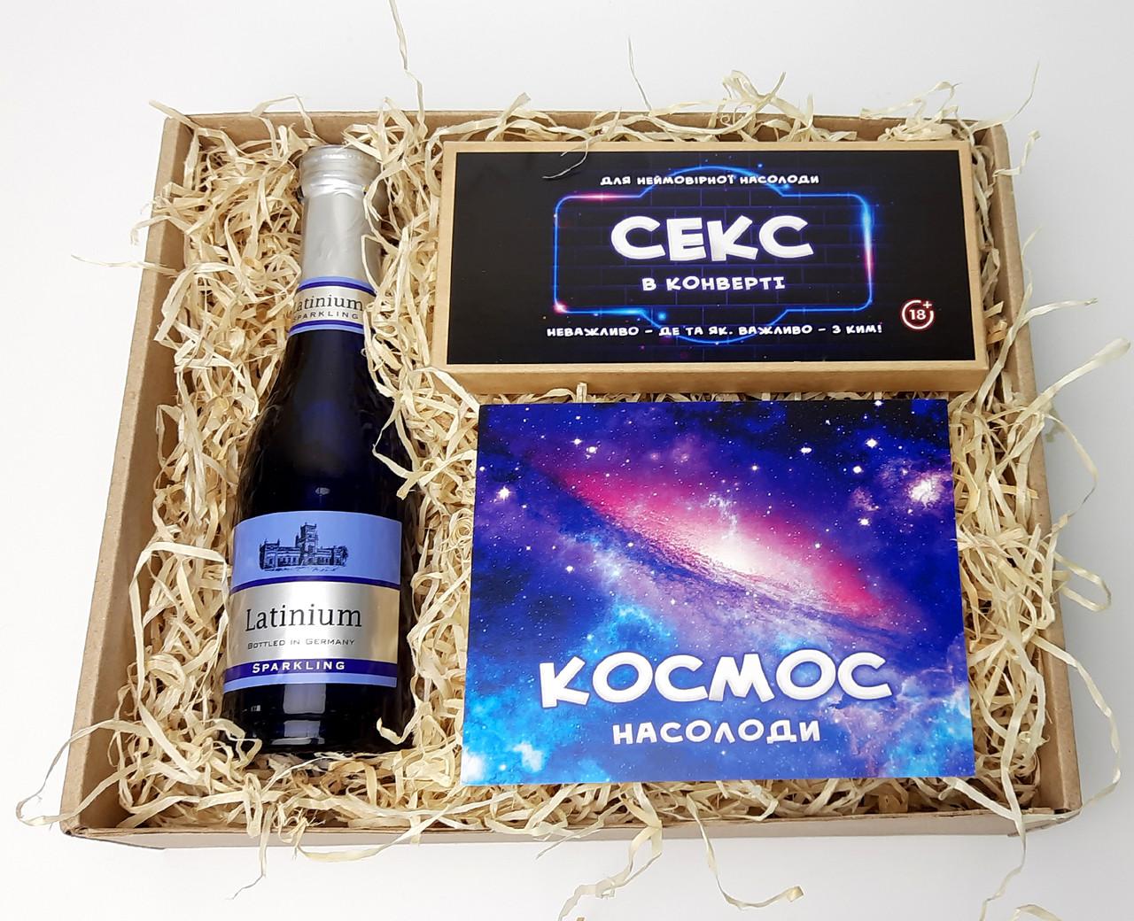 """Подарок для взрослых """"Ты мой космос"""": секс в конверте,  открытка """"Космос"""" и игристое настроение"""