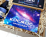"""Подарок для взрослых """"Ты мой космос"""": секс в конверте,  открытка """"Космос"""" и игристое настроение, фото 9"""