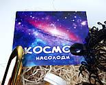 """Игра для взрослых """"Золотой стандарт"""": кружевная маска, фанты, конфеты для страсти, открытка, плетка, массажер, фото 7"""