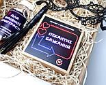 """Игра для взрослых """"Золотой стандарт"""": кружевная маска, фанты, конфеты для страсти, открытка, плетка, массажер, фото 8"""