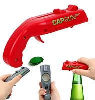 Открывашка cap gun bottle opener | Открывалка для бутылок
