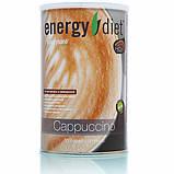 Коктейль Капучино Енерджи Диет Energy Diet HD банка баланс питание без диет и голода контроль веса, фото 8