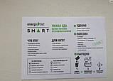 Коктейль Капучино Енерджи Диет Energy Diet HD банка баланс питание без диет и голода контроль веса, фото 10