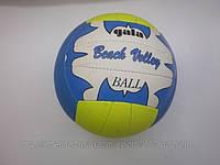 Мяч волейбольный GALA VB-1001ST