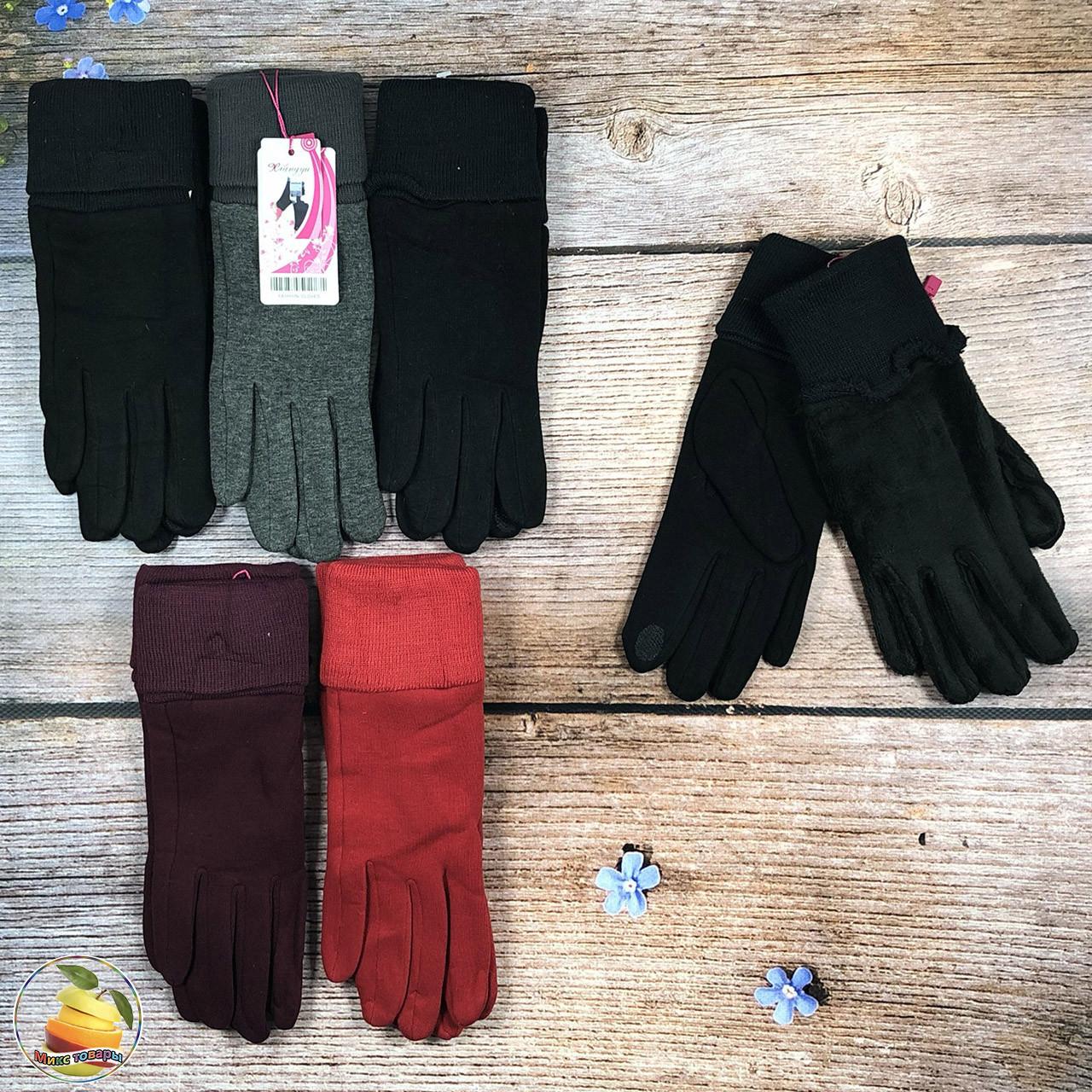 Женская перчатка на меху и с сенсором на указательном пальце (01152-1)