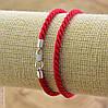 Шнурок плетённый шелковый цвет красный длина 50 см ширина 3 мм вес серебра 0.95 г, фото 4