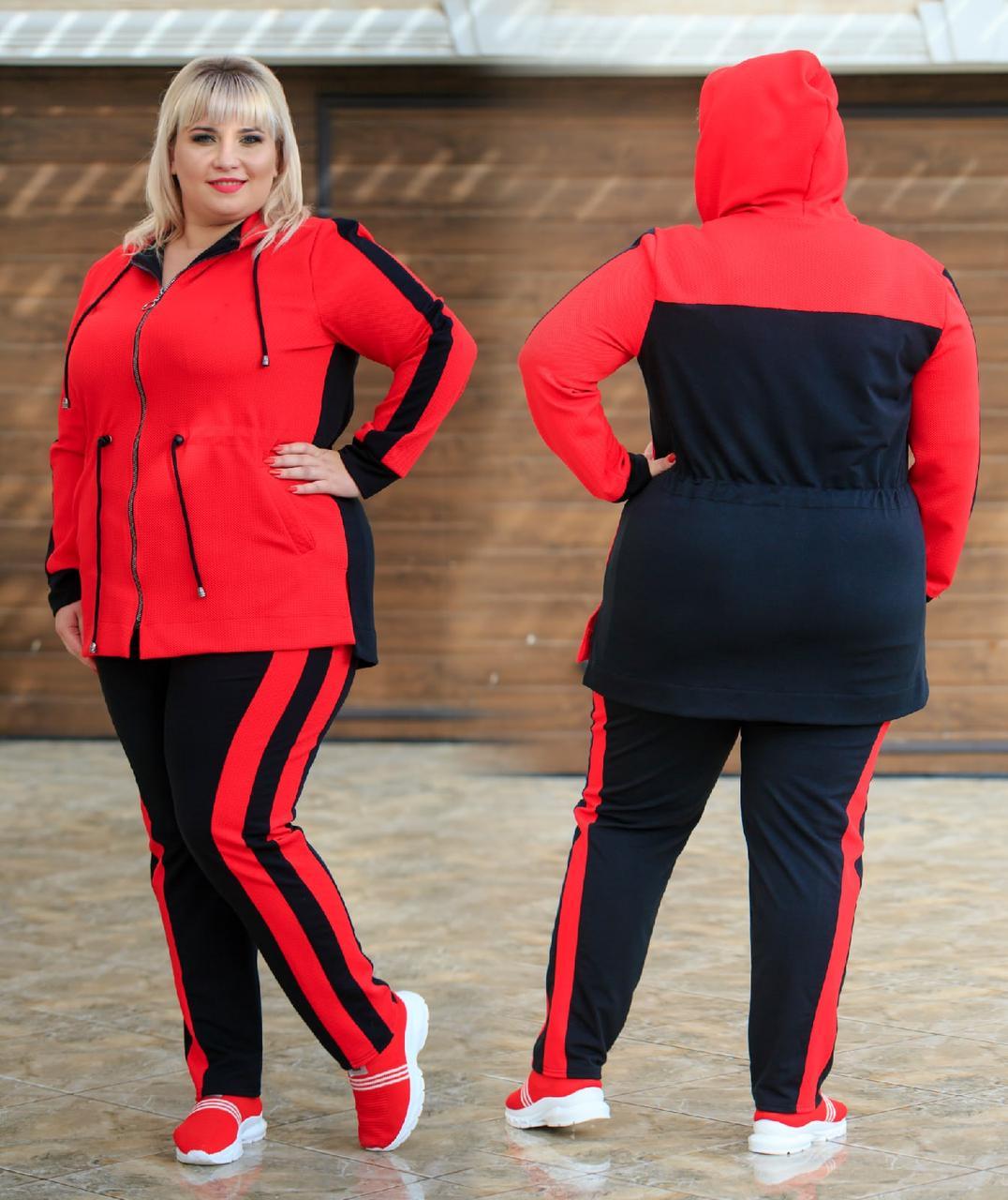 Женский спортивный костюм из структурного трикотажа: кофта с капюшоном и штаны, супер батал большие размеры