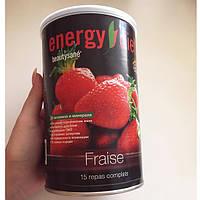 Коктейль Клубника Енерджи Диет Energy Diet HD банка NL для быстрого похудения без диет контроль веса Франция