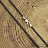 Шнурок каучуковый цвет черный длина 55 см ширина 2.5 мм вес серебра 0.8 г, фото 4