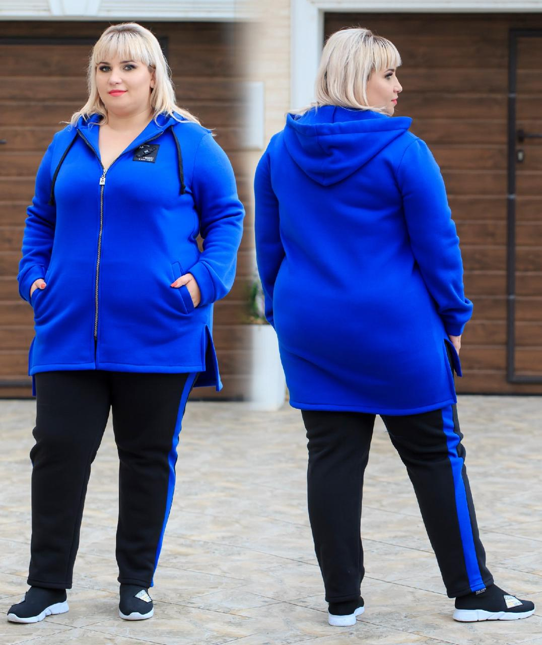 Женский зимний теплый спортивный костюм: длинная кофта с капюшоном и штаны, супер батал большие размеры