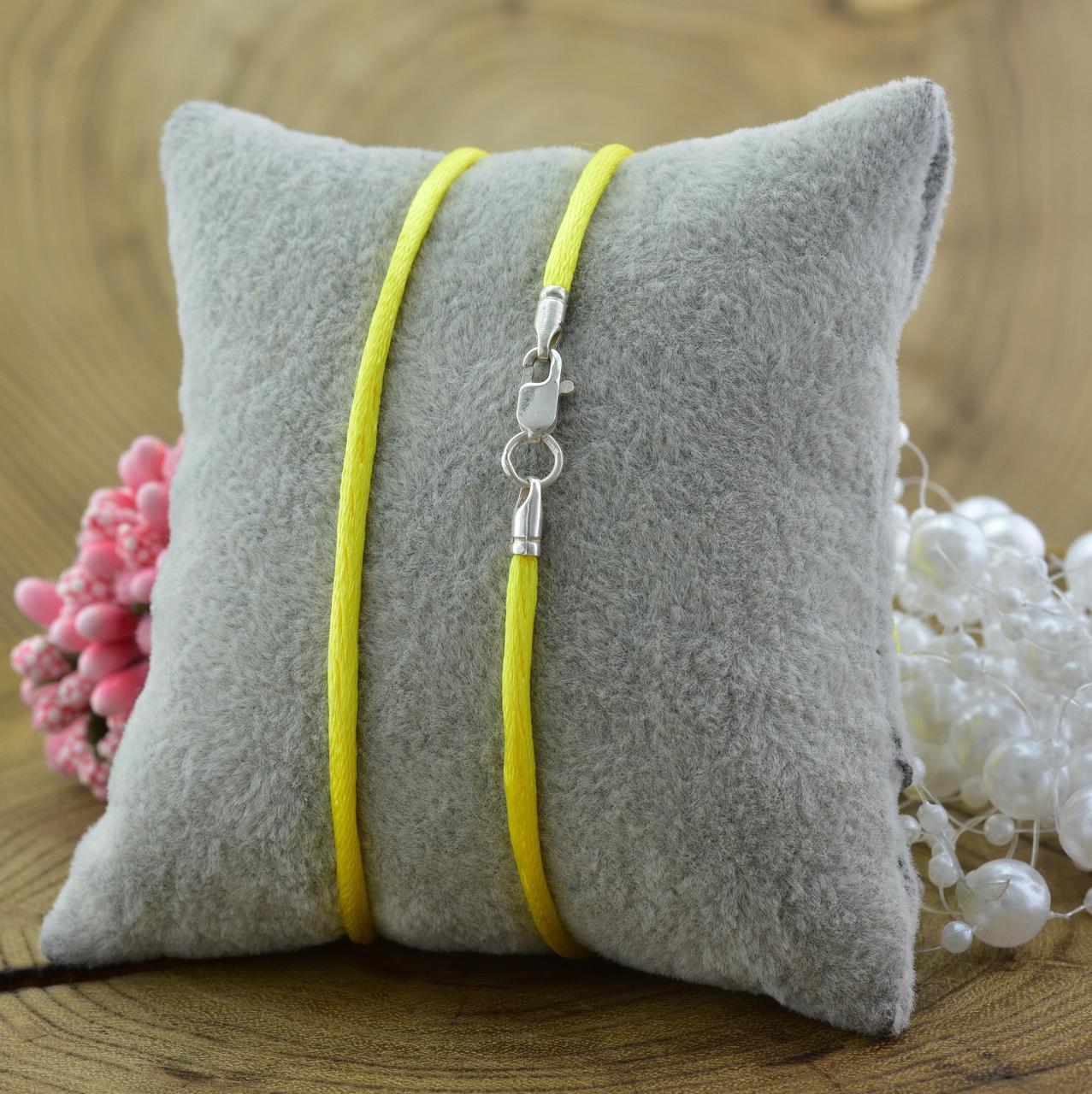 Шнурок шелковый цвет лимонный длина 50 см ширина 2 мм вес серебра 0.7 г