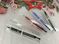 Именная ручка с гравировкой, фото 1