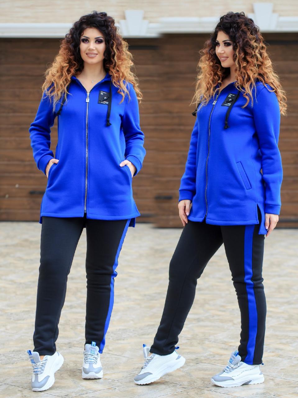 Женский зимний теплый спортивный костюм: длинная кофта с капюшоном и штаны, батал большие размеры