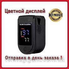 Беспроводной Измеритель пульса пульсометр на палец, компактный Пульсоксиметр Fingertip Pulse Oximeter LK87