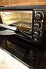 Мини-духовка GH-PI45 45 л черный