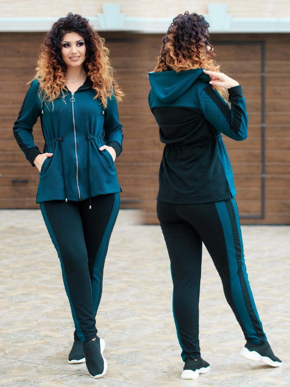 Женский спортивный костюм из структурного трикотажа: кофта с капюшоном и штаны, батал большие размеры