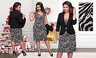 Женский костюм, Ткань платье: мягкий трикотаж с прозрачной пайеткой, жакет: стейчевая креп-костюмка
