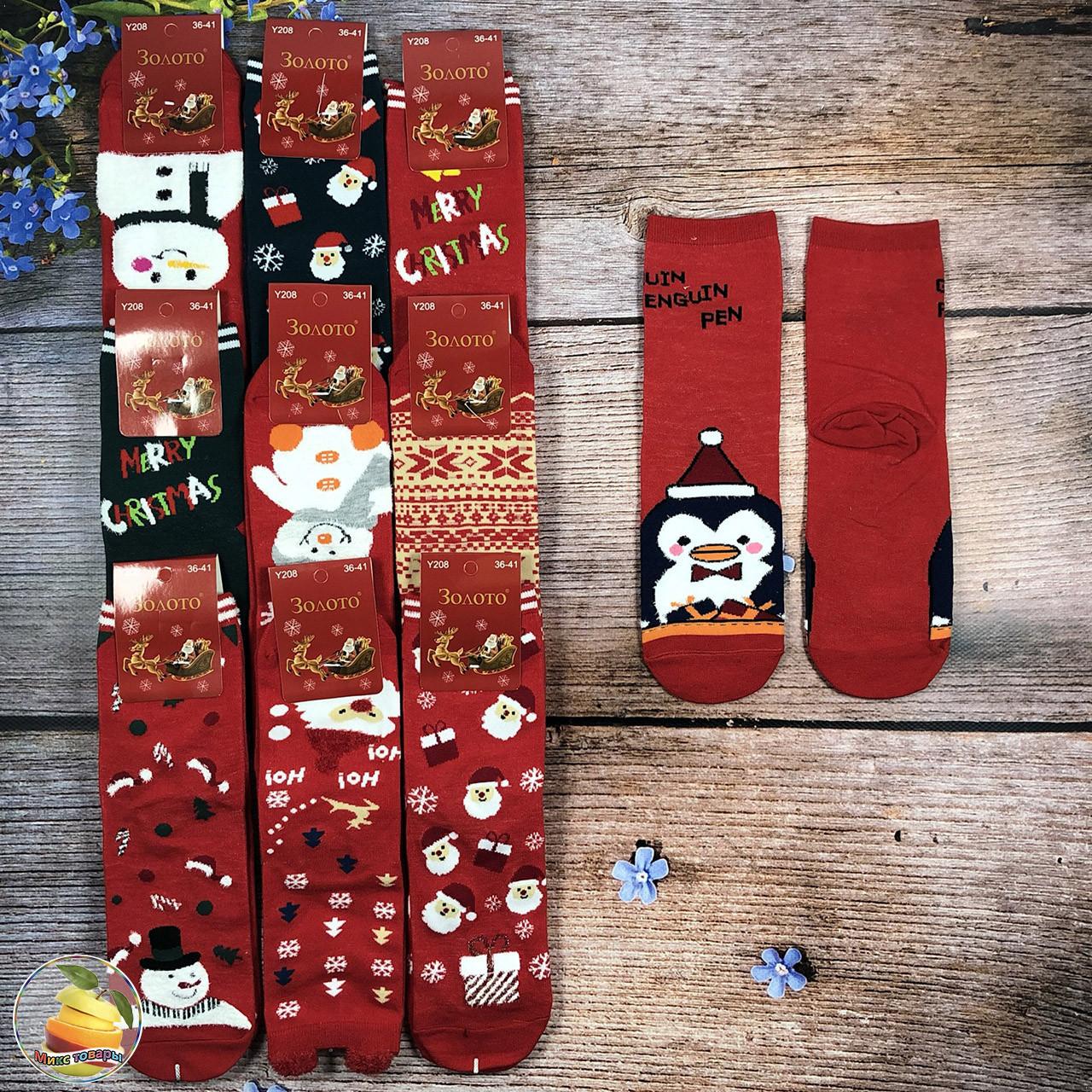 Носки новогодней тематики Размер: 36- 41 см (01159)