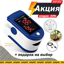 ПульсоксиметрFingertip Pulse Oximeter AB-68
