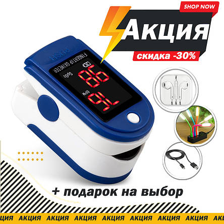 Пульсоксиметр Fingertip Pulse Oximeter AB-68, фото 2