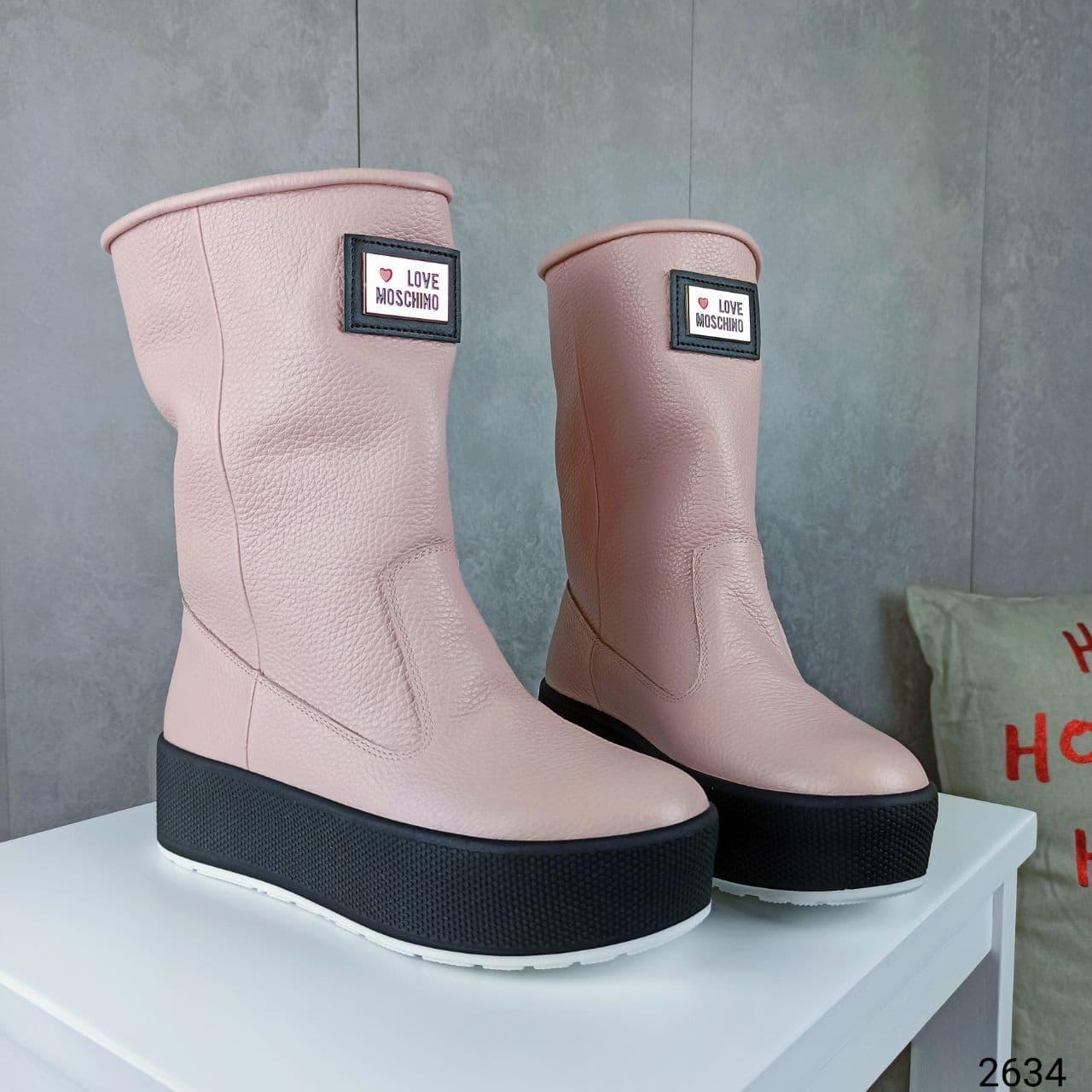 36 р. Ботинки женские зимние розовые кожаные на толстой подошве платформе из натуральной кожи натуральная кожа
