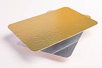Подложка прямоугольная под торт 15*20 см, золото/серебро (закругленные углы)