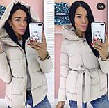 Куртка женская зимняя  Размеры - 42-44, 44-46, Цвета: светлый беж, мокко, пудра, фисташка, фото 2