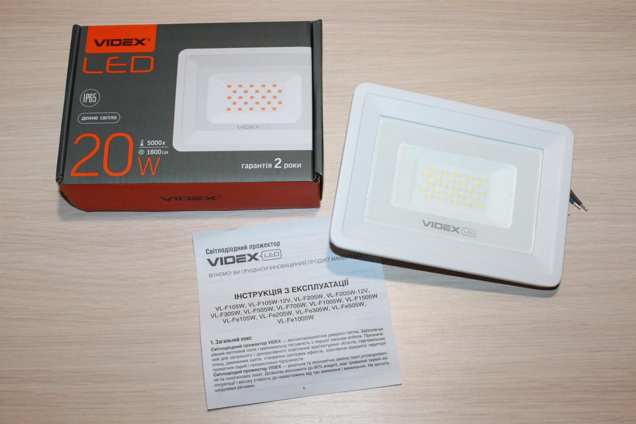 Прожектор LED VIDEX VL-Fe205W 20W 5000K 220V 1800Lm