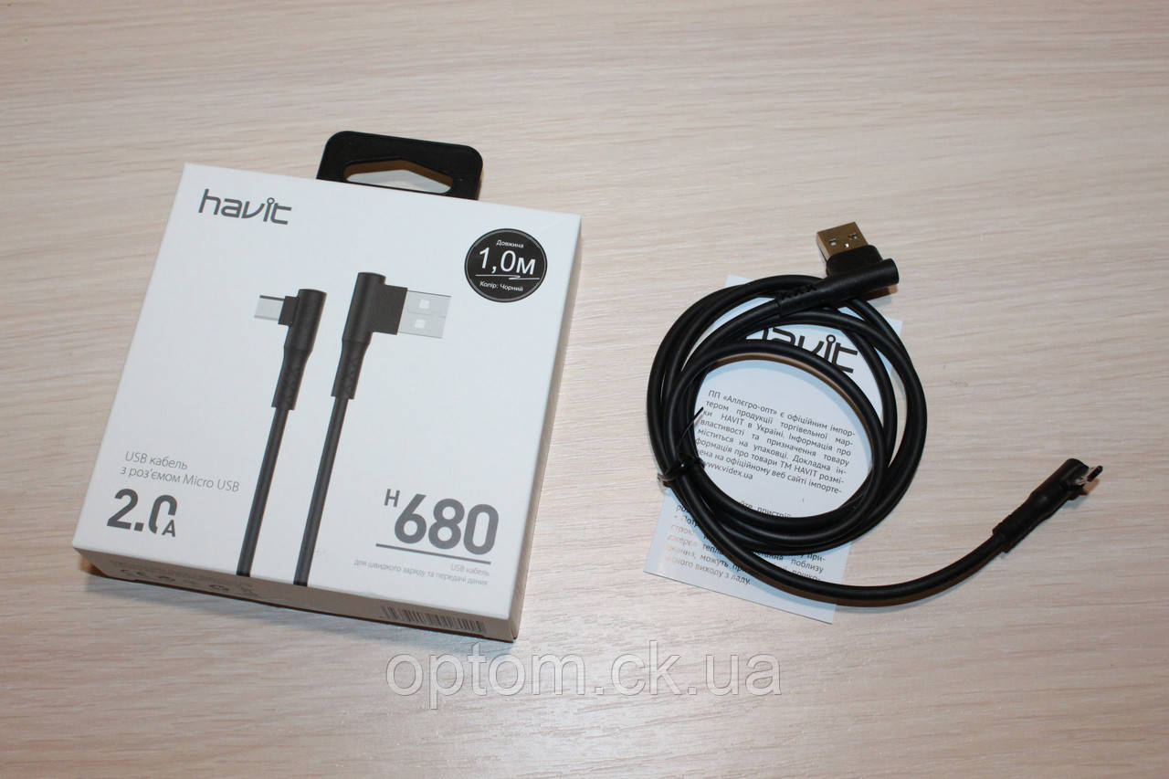 Кабель HAVIT HV-H680 GAMING MicroUsb Black