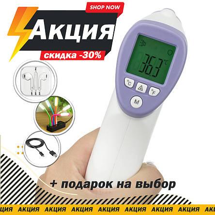 Термометр бесконтактный Пирометр ИК DT8826/8836, фото 2