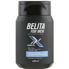 Bielita - Belita for Men Basic Care Лосьон после бритья гиалуроновый Основной уход 150ml