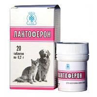 Прибиотик для стимуляции иммунитета собак и кошек Лактоферон 20таб