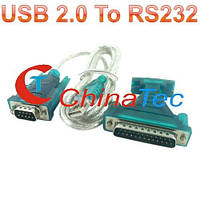 Кабель-адаптер USB 2.0 в RS232