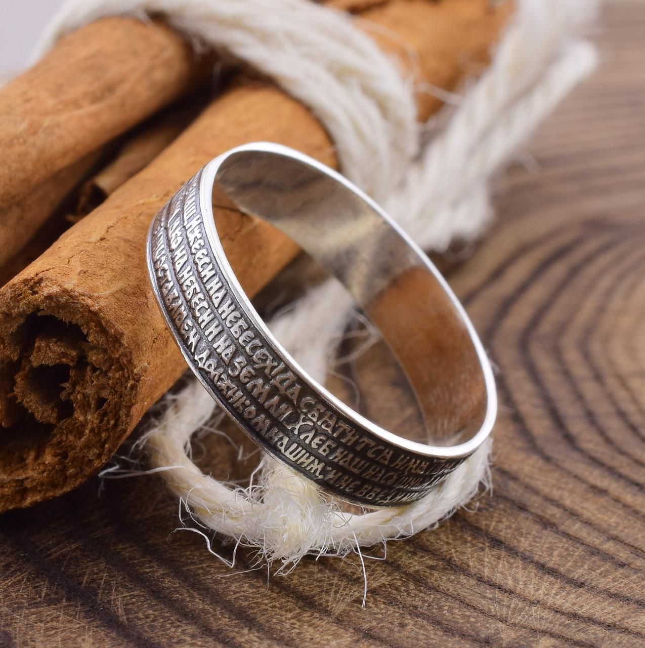 Серебряное кольцо Отче наш вес 2.3 г размер 19