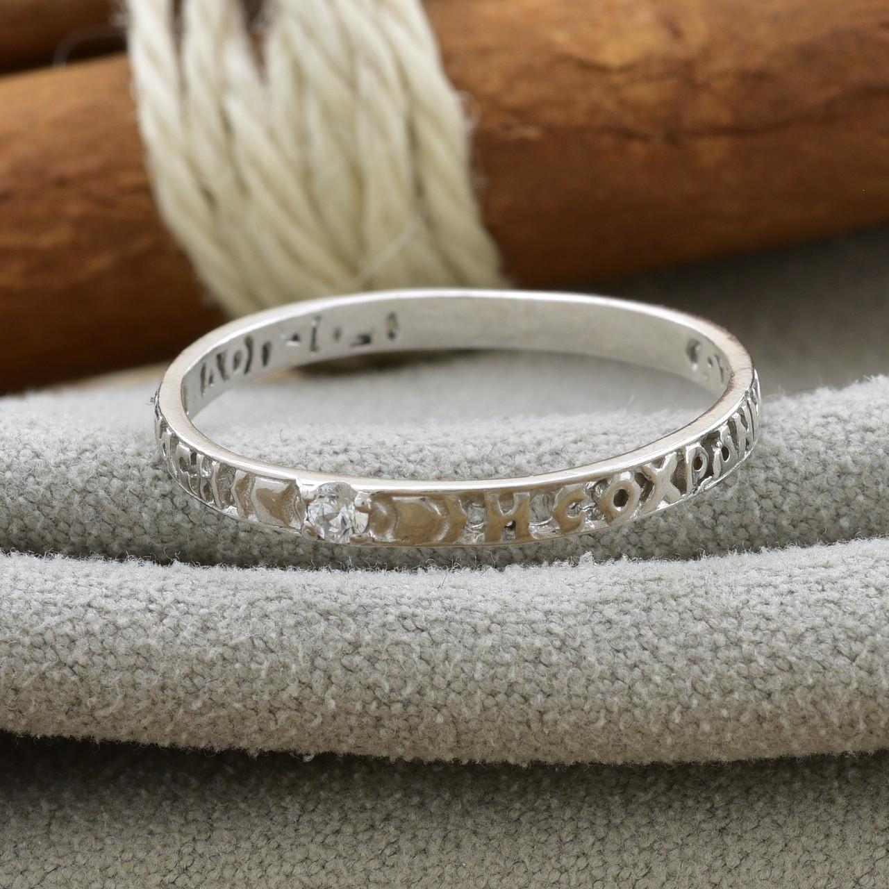 Серебряное кольцо Спаси и сохрани вес 0.92 г размер 17.5 вставка белые фианиты