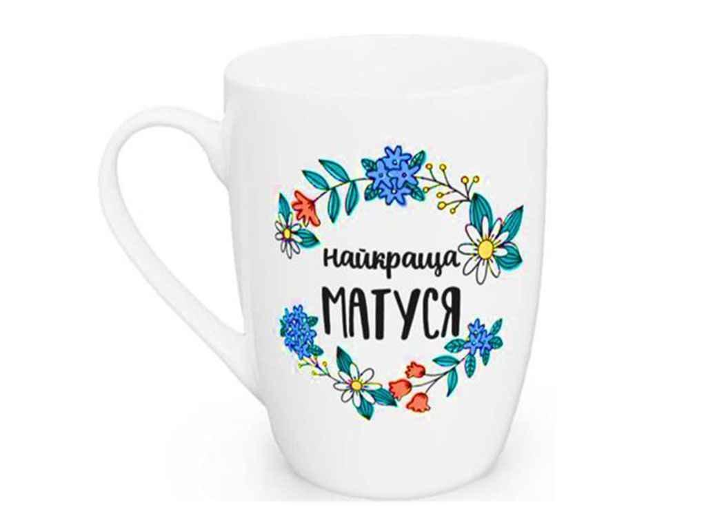 Чашка 360мл Капучино Найкраща матуся 1715 в под. коробці ТМKVARTA
