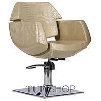 Кресло для педикюра на станине с подставкой под ногу - BM 88105