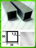 Алюминиевая квадратная труба 30х30х1.5, Без покрытия